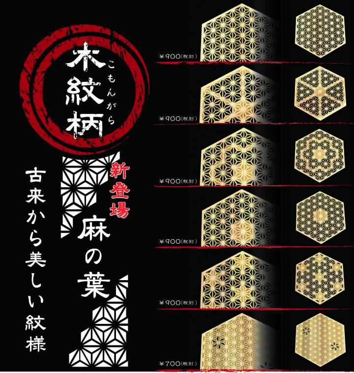 季刊誌(秋小紋)OL